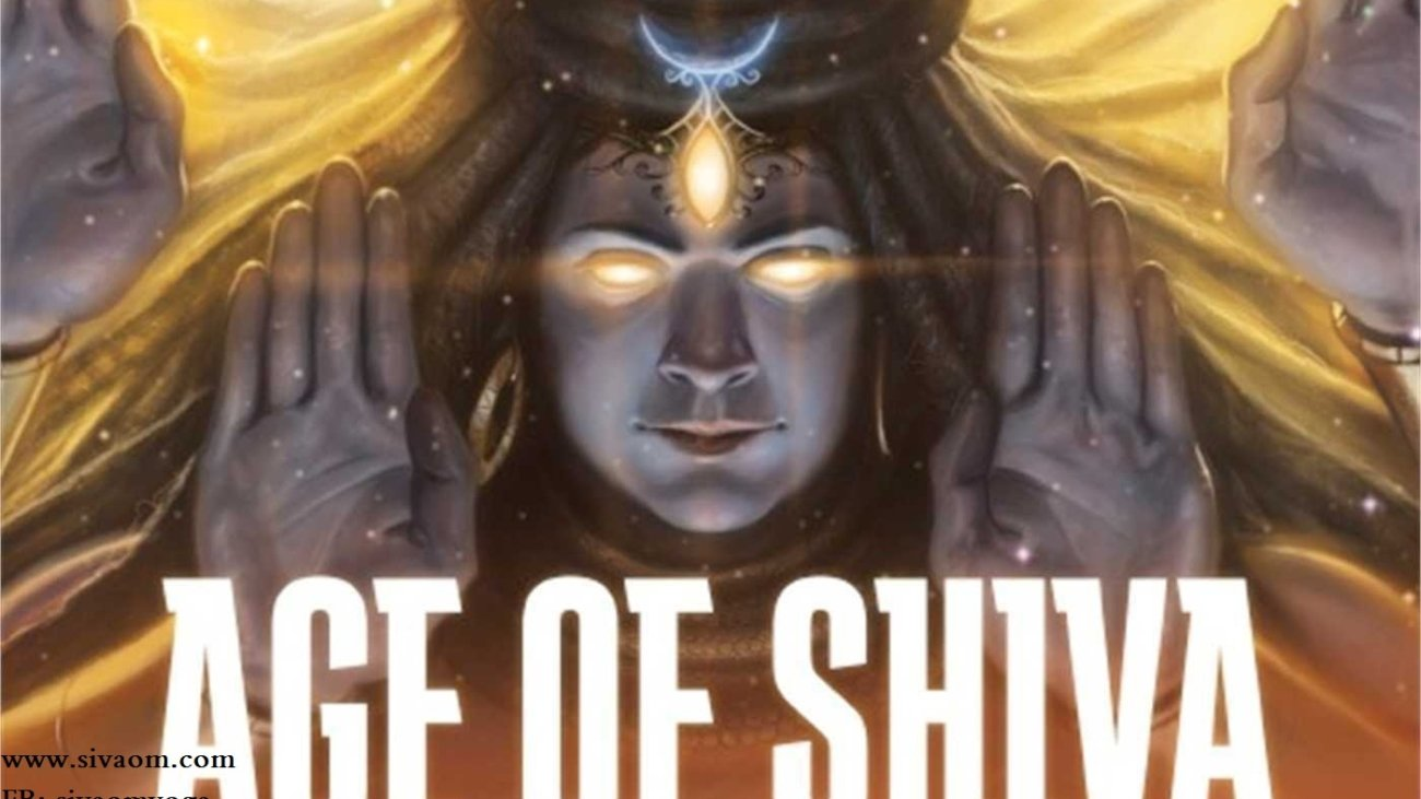 age of shiva sivaom