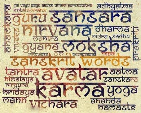 sanskrit yoga tantra shiva