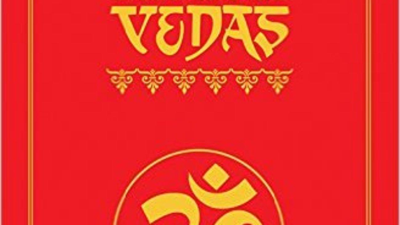 the vedas sivaom