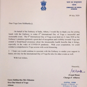indian embassy letter of appreciation to sivaom