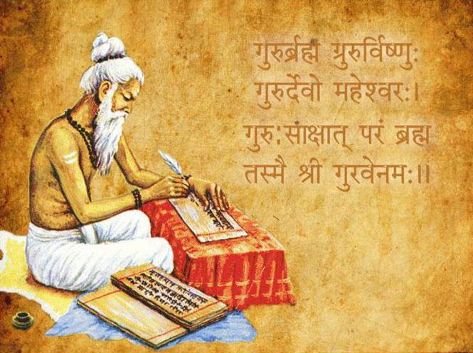 guru giving gyan yoga