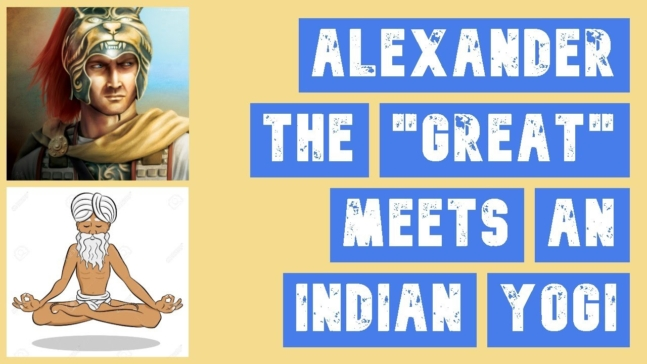 alexander the great and yogi www.sivaom.com